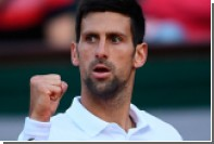 Действующий победитель «Ролан Гаррос» Джокович прекратил борьбу на турнире