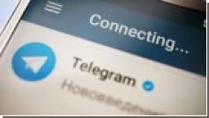Глава Роскомнадзора рассказал, как проходит блокировка Telegram