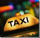 В Украине бастуют таксисты