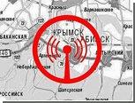 Московская галерея проведет аукцион в помощь Крымску