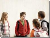 В проблемах со здоровьем нужно винить плохие отношения с ровесниками в школе