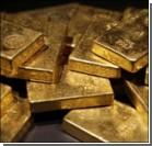 Работники ЖКХ нашли в кустах слитки золота