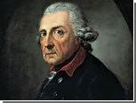 Германии вернут картину из коллекции Фридриха Великого