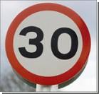 В Шотландии испытают ограничители скорости для молодых водителей
