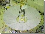 Российский радиотелескоп получил первые научные результаты