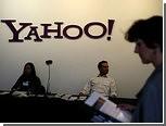 Yahoo! и Facebook урегулировали патентные споры