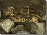 В Великобритании обнаружили мумии-франкенштейны