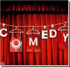 Comedy Club в Украине будут показывать только телеканалы Ахметова