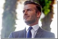 Бекхэм возглавил рейтинг самых деловых модников