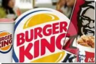 Депутат попросил Роспотребнадзор проверить KFC и Burger King