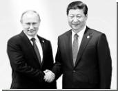 """Страны БРИКС сообща ответят США на """"санкционную травлю"""""""