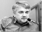 Ростислав Ищенко: Как таковая Украина уже не существует