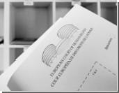 ЕСПЧ присудил экс-акционерам ЮКОСа 1,86 млрд евро