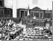 Судьба выборов в Верховную раду Украины решится в Новороссии