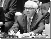 Постпред России при ООН: Украина распространяет фальшивки