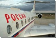 Российские авиакомпании возобновили полеты в Тель-Авив