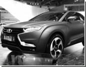 АвтоВАЗ обещает бороться за бренд Lada