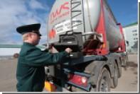 В правительстве предложили ввести пошлины на украинские товары