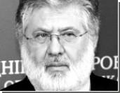 Украинский олигарх грозит России Гаагским арбитражем