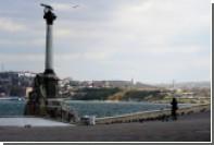 Севастополь решили развивать за счет военных и туристов
