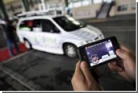 Великобритания выделит 10 миллионов фунтов на тестирование беспилотных автомобилей