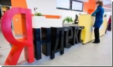 """""""Яндекс"""" останется поисковиком"""