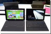 Доля Windows 8 в новых ноутбуках упала ниже 90 процентов
