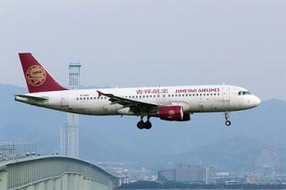 Авиарейс в Китае задержали на пять часов из-за ребенка-безбилетника