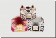 Furla предложит выбрать между «белой тигрицей» и «розовым попугаем»
