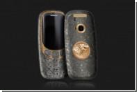 Nokia 3310 поместили в футляр из «валирийской стали»