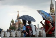 Тайские туристы стали чаще интересоваться отдыхом в России