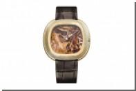 Piaget подготовил для Only Watch модель с циферблатом из питерсита