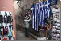 Туриста в Греции избили за походы по магазинам в воскресенье