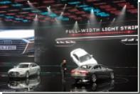 Audi показал новый А8 с автопилотом