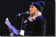 Мадонна опротестовала продажу ее нижнего белья и письма от Тупака на аукционе