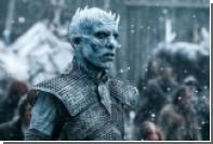 Премьера нового сезона «Игры престолов» побила рекорд по количеству зрителей