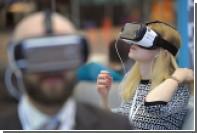 В Москве пройдет фестиваль фильмов в формате VR