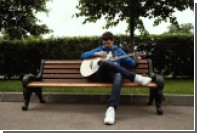 Noize MC спел под гитару в Парке Горького