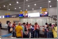 Более 200 российских туристов застряли в болгарском аэропорту