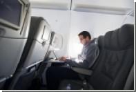 США сняли ограничения на провоз электроники на рейсах Kuwait Airways