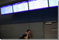 Самолет с застрявшими в Бодруме российскими туристами вылетел в Москву