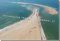 Ставший туристическим хитом новый остров в США сняли на видео