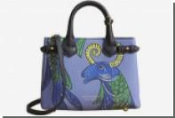 Burberry украсил сумки и шарфы мифическими животными