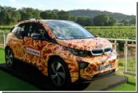 Электрический «Спагетти-кар» BMW продали за 100 тысяч евро