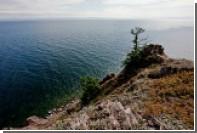 Старейший в России заповедник начал сбор средств на сохранение Байкала