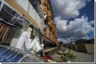 В Мосгордуме рассмотрят проект граффити в память о Беннингтоне из Linkin Park