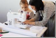 Подростков научат дизайну одежды на Лубянке