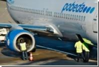 Самолет «Победы» сел из-за пассажира-курильщика