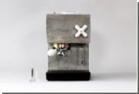 Калифорнийская компания сделала кофеварку из бетона