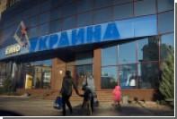Госкино Украины заподозрили в миллионных кражах и разбазаривании средств